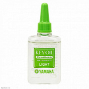 YAMAHA KEY OIL LIGHT 20ML - Масло Ямаха